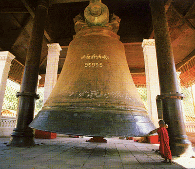 Image:Buddhistbell1.png