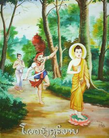 Angulimala - The Dhamma Encyclopedia