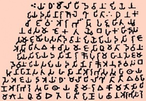 Major Rock Edict, written in Brahmi script